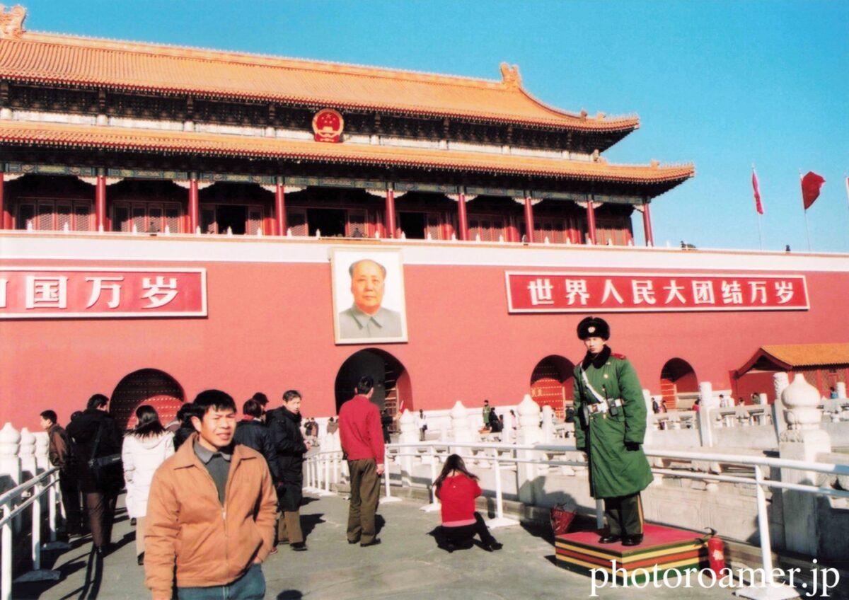 中国 リンク画像