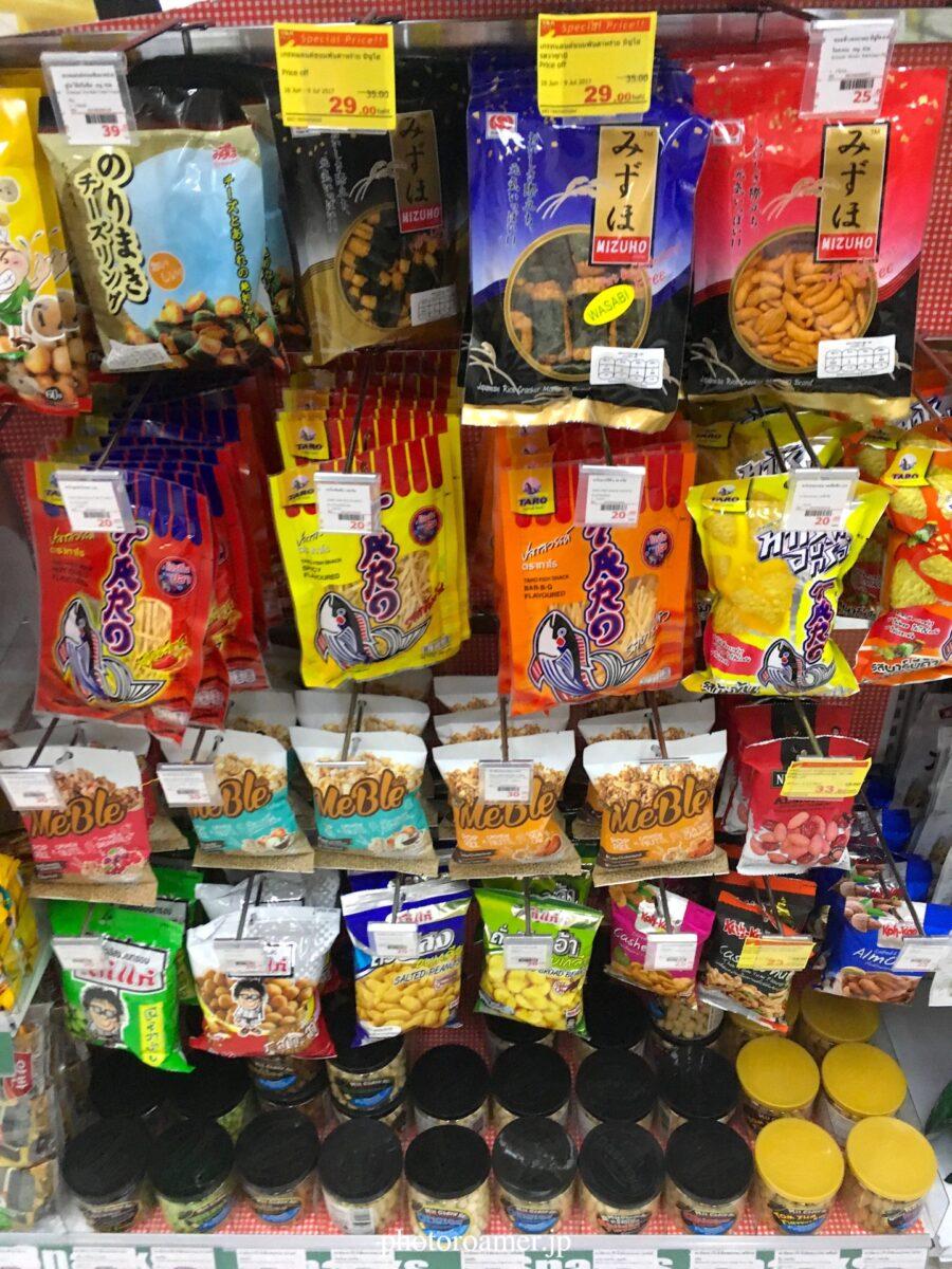 タイ チェンマイ MAYA おせんべい