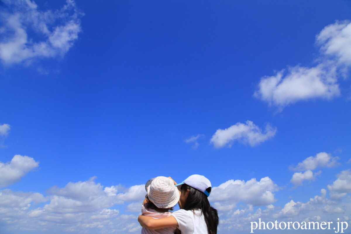 北海道 青い空