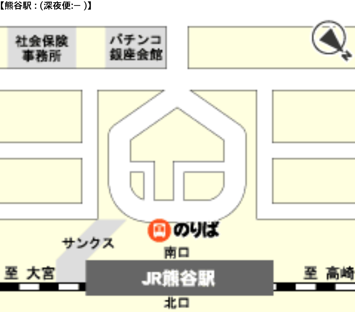 空港バス 熊谷駅 案内図