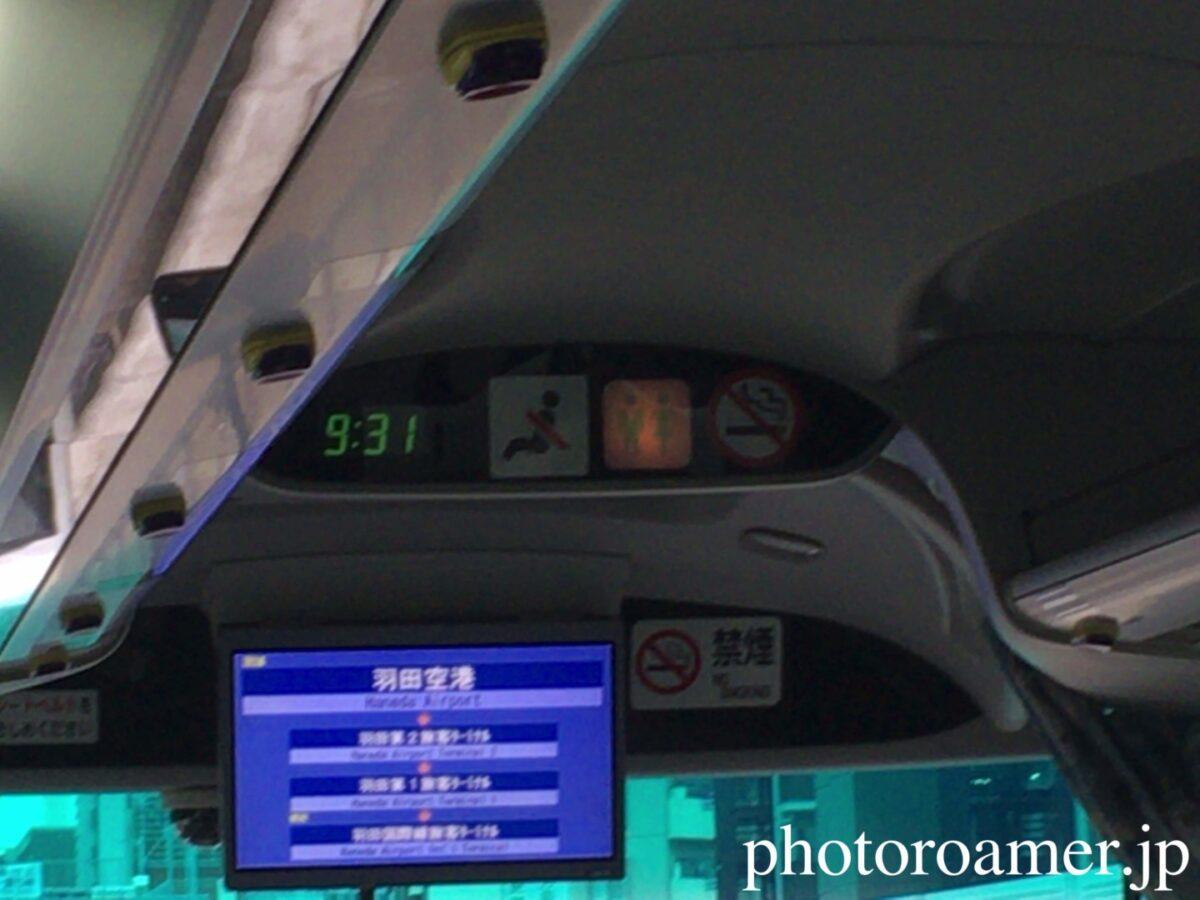 空港バス トイレ サイン
