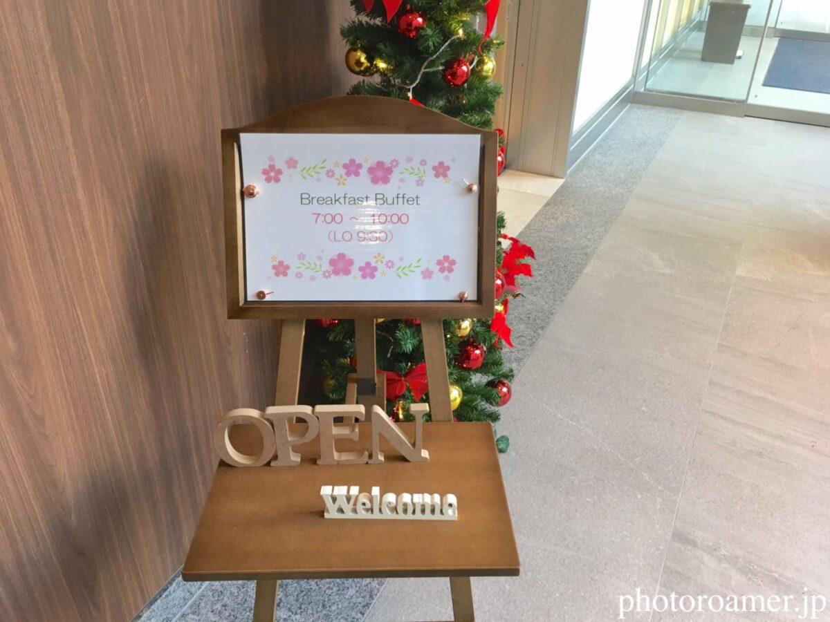 ホテルJALシティ中島公園 朝食 Cafe Contrail(カフェ コントレイル) 入り口