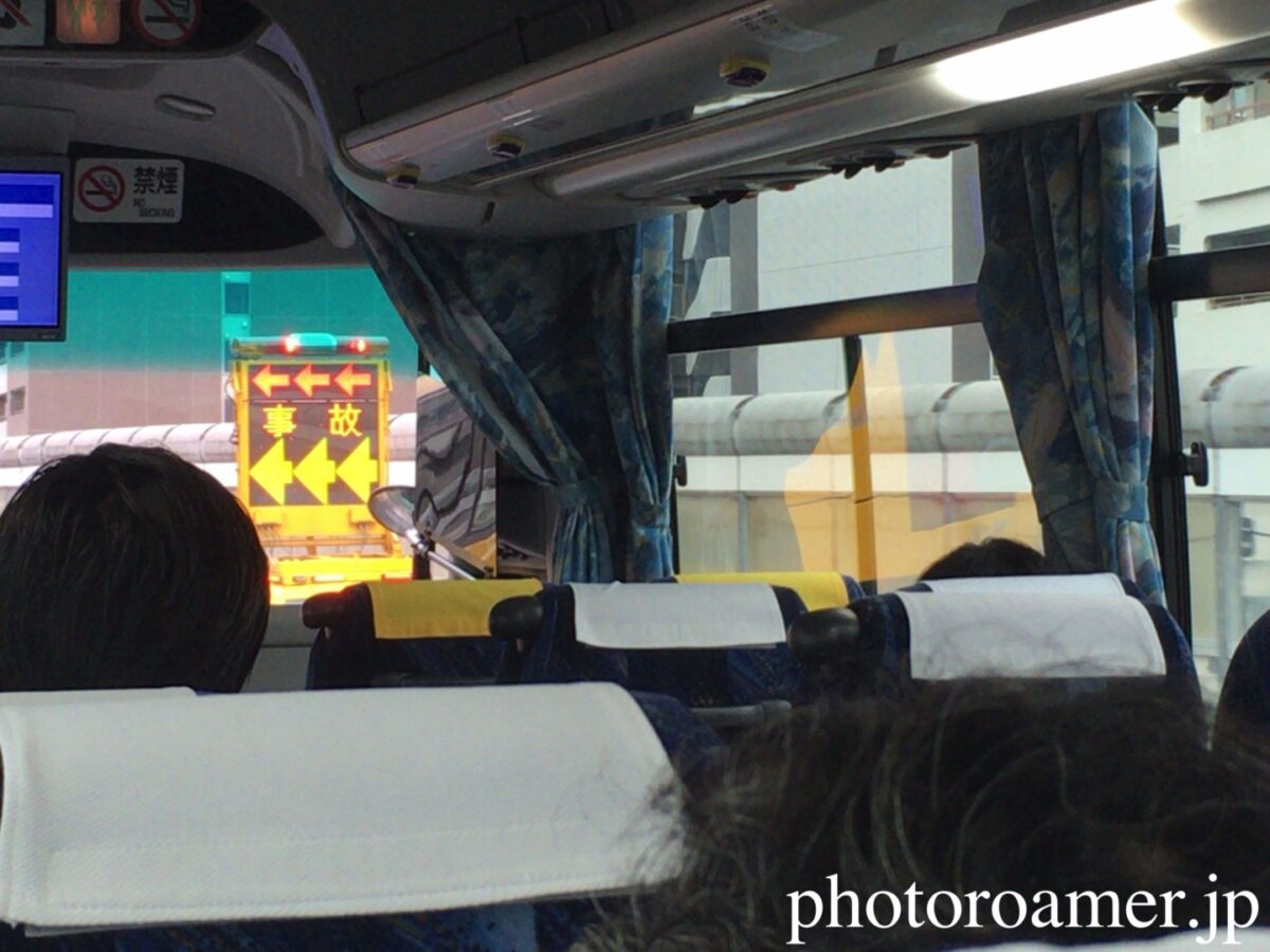 空港バス 交通状況 事故