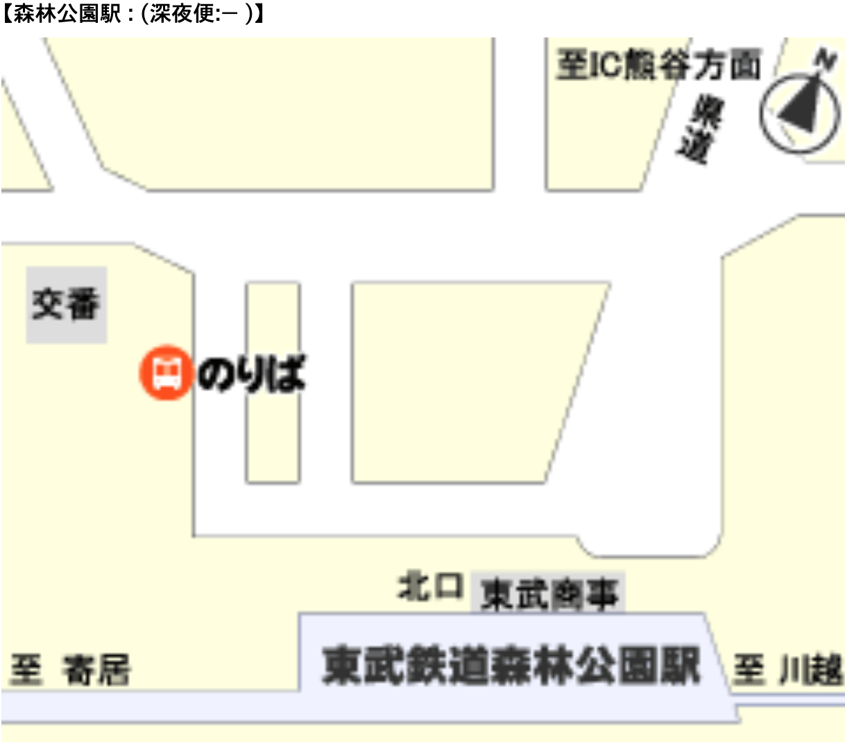 空港バス 森林公園駅 案内図