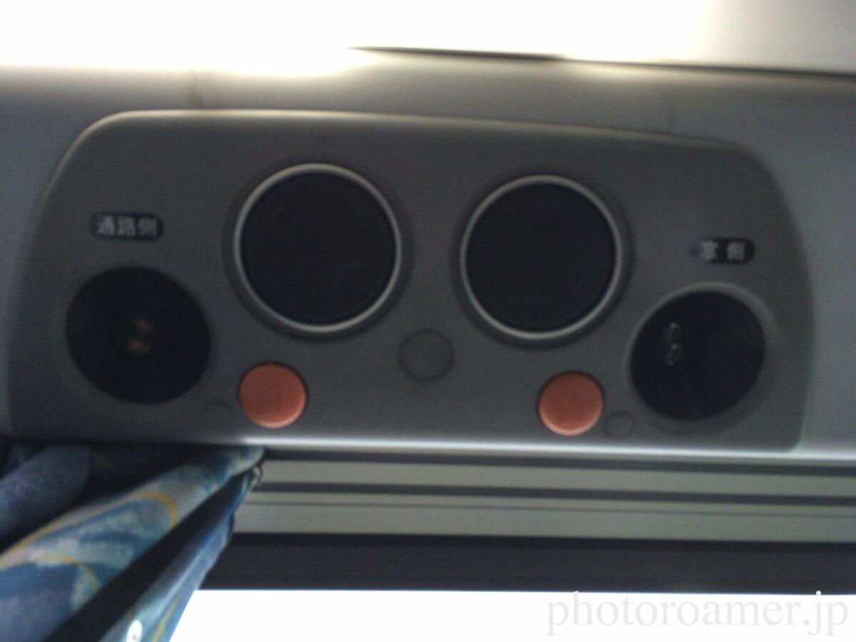 空港バス 空調 照明