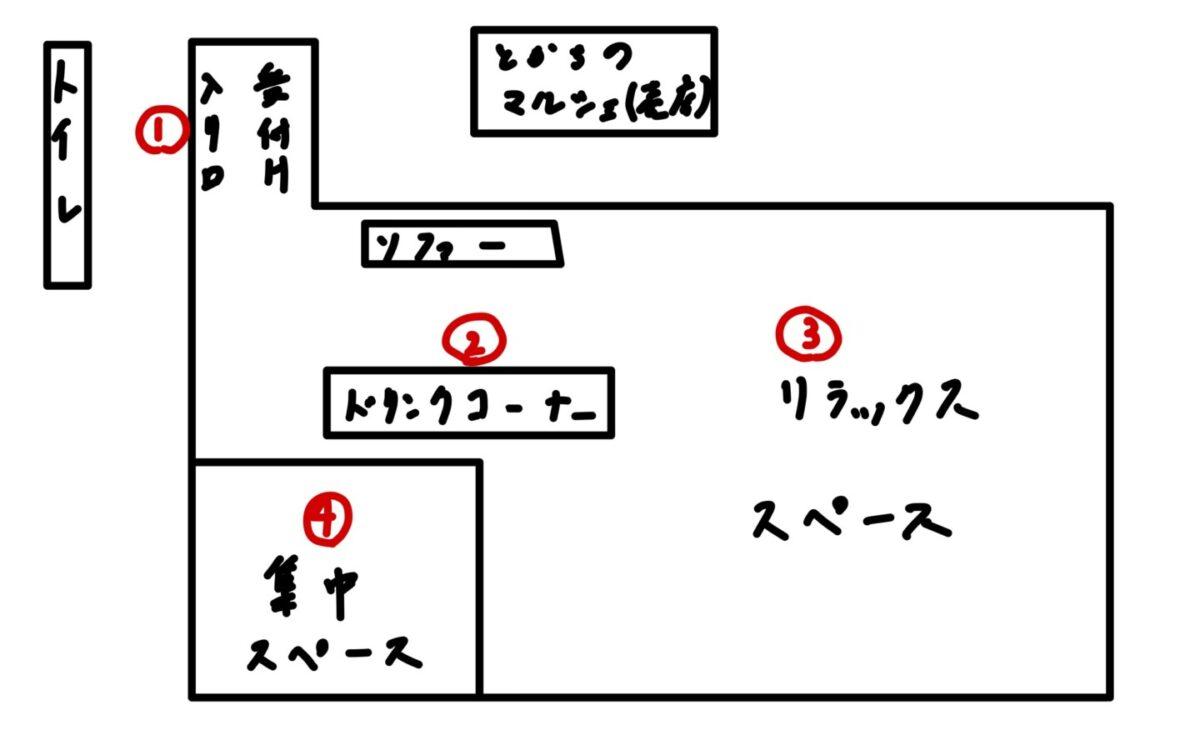 帯広空港プレミアムラウンジ 全体図