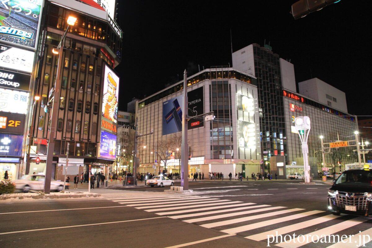 ホテルJALシティ札幌中島公園 すすきの駅