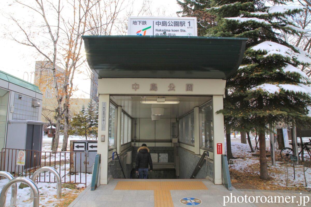 ホテルJALシティ札幌中島公園 中島公園駅