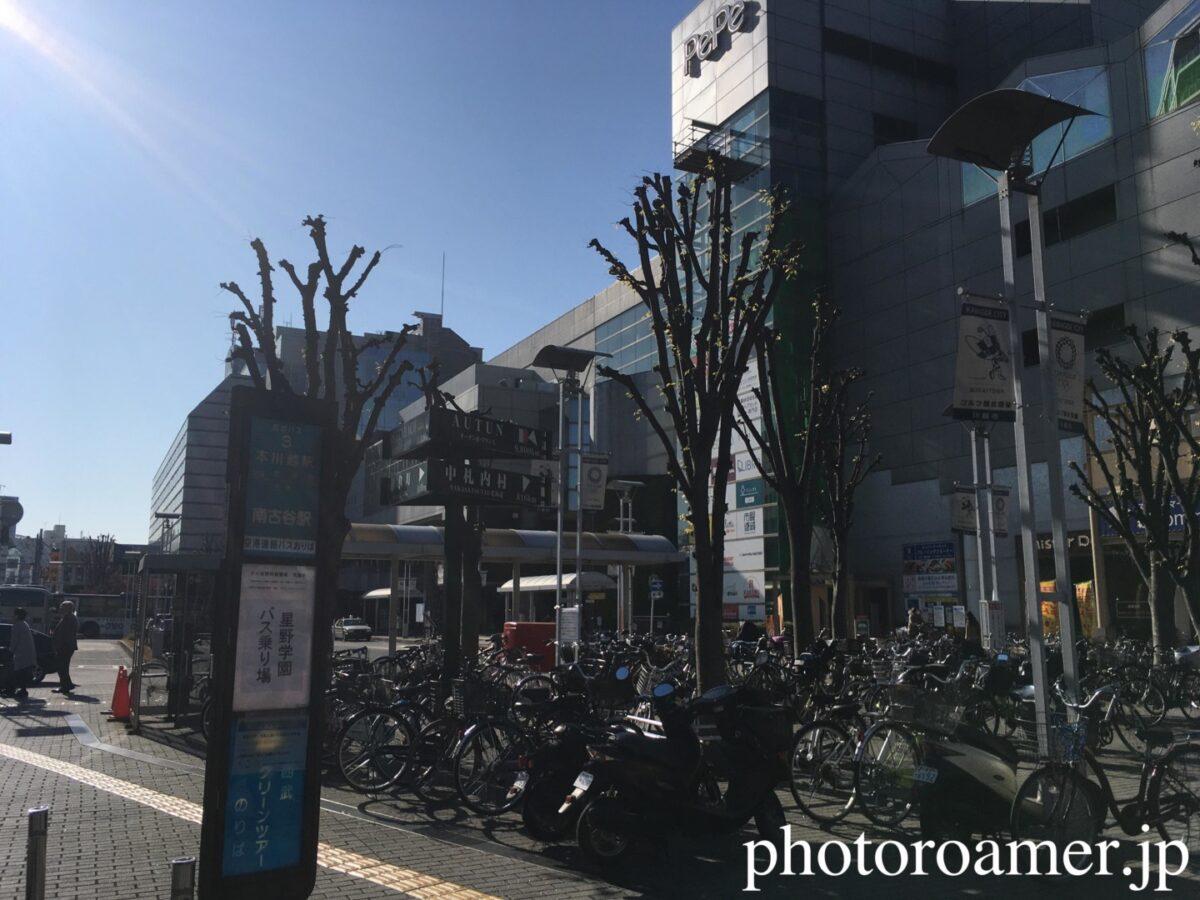 空港バス 本川越駅 本川越行き