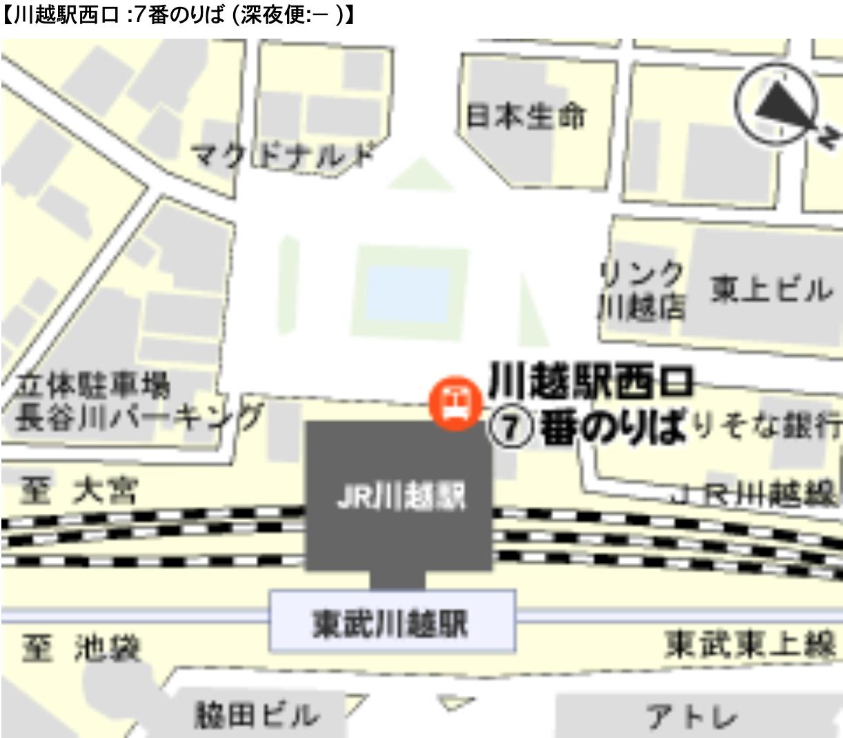 空港バス 川越駅 案内図
