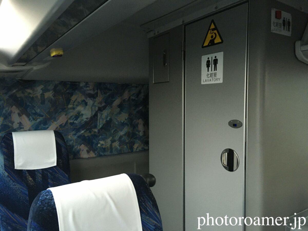 空港バス トイレ