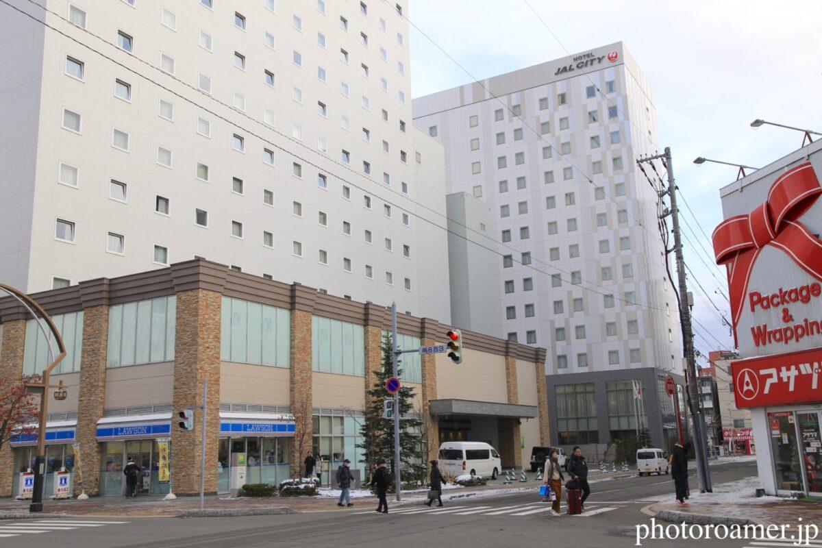 ホテルJALシティ札幌中島公園 外観 遠景