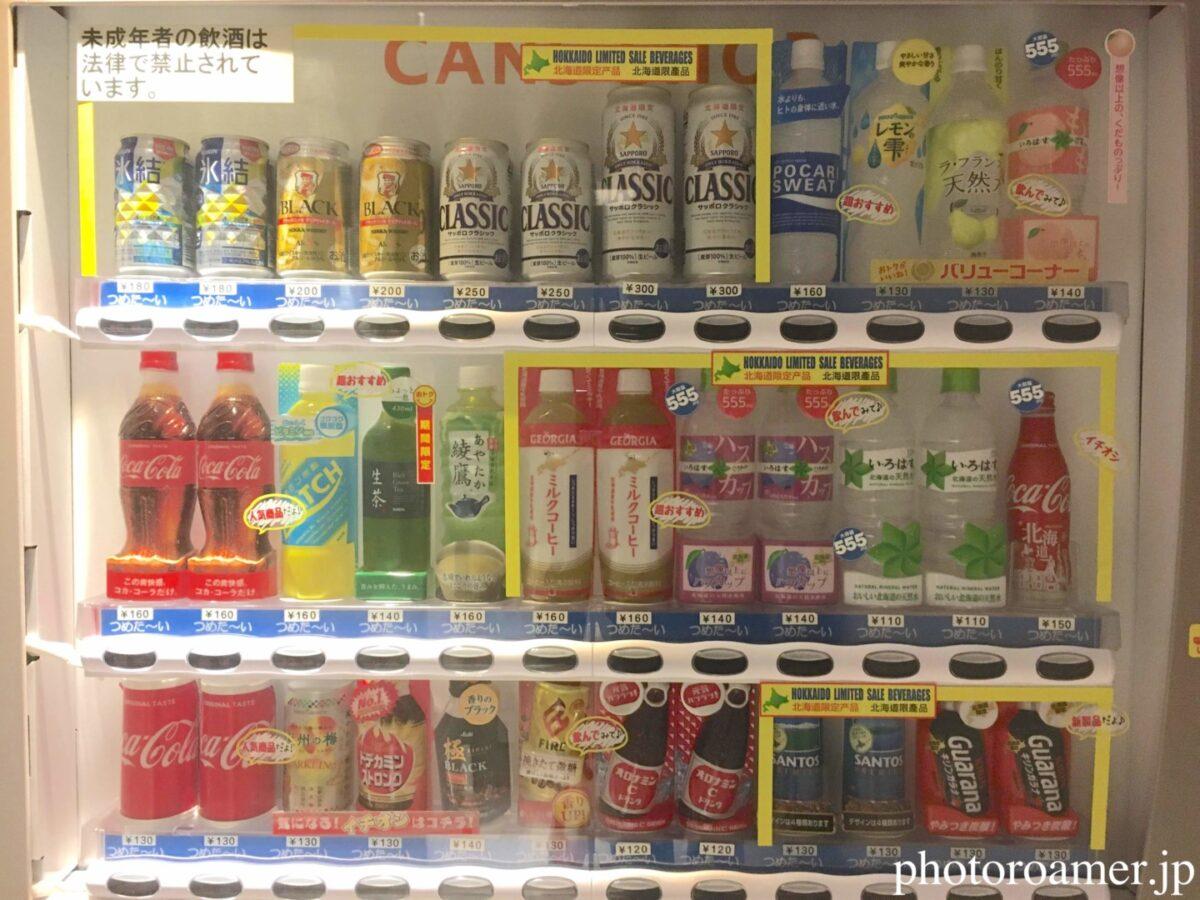ホテルJALシティ中島公園 自動販売機 お酒
