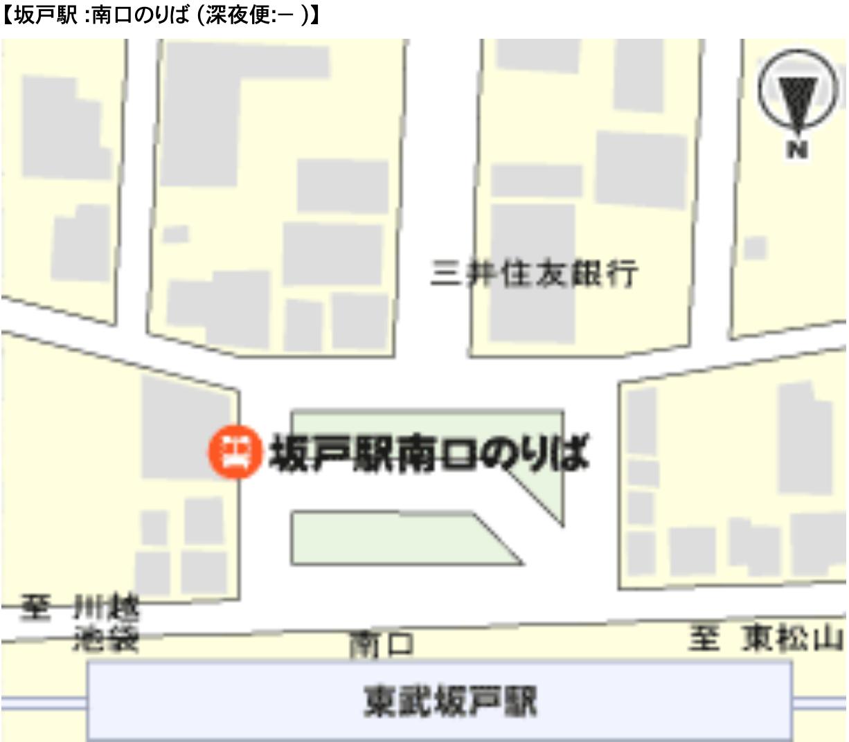 空港バス 坂戸駅 案内図