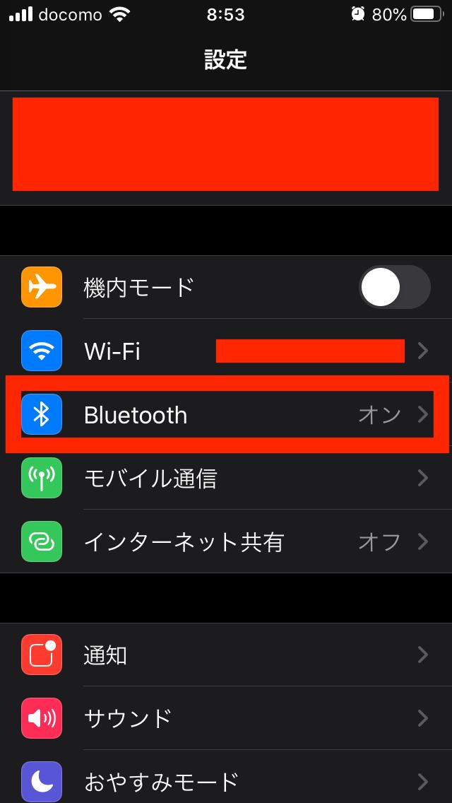 AirPods Pro Bluetooth設定2
