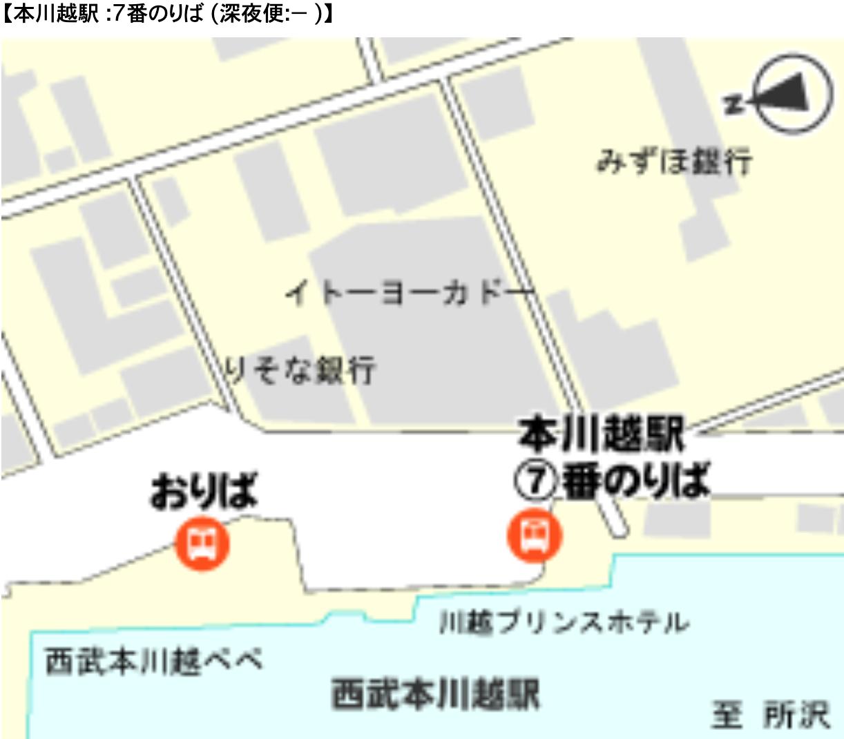 空港バス 本川越駅 案内図