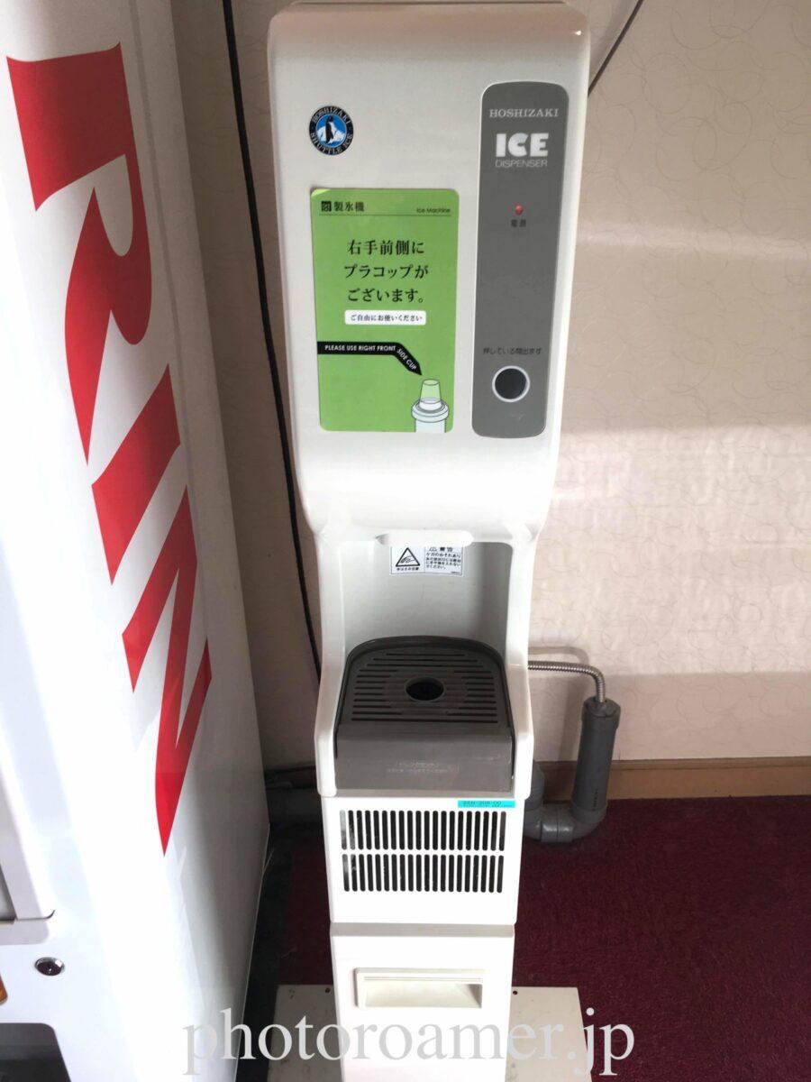 ホテル日航ノースランド帯広 製氷機