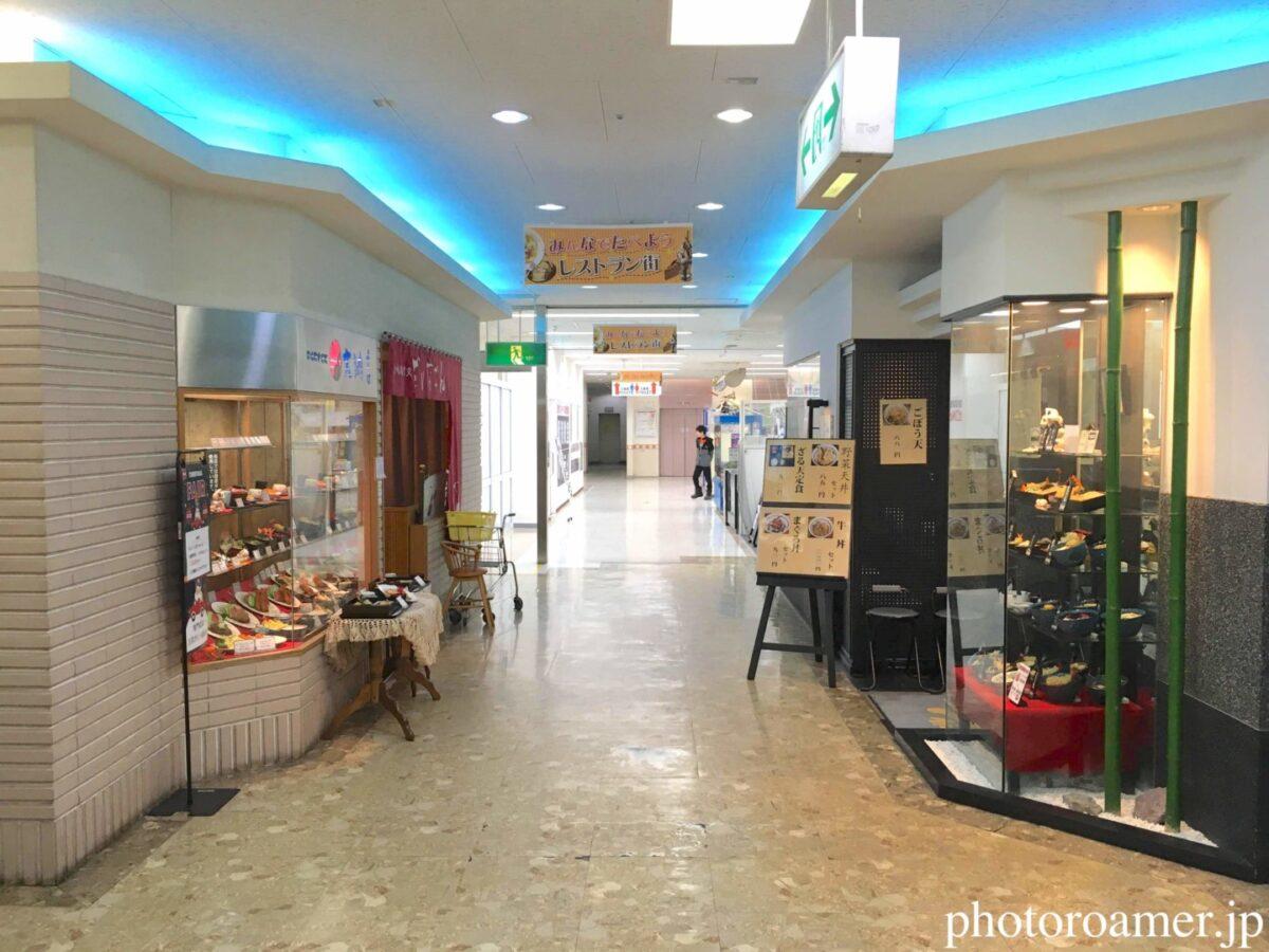 ホテル日航ノースランド帯広 長崎屋 レストラン街