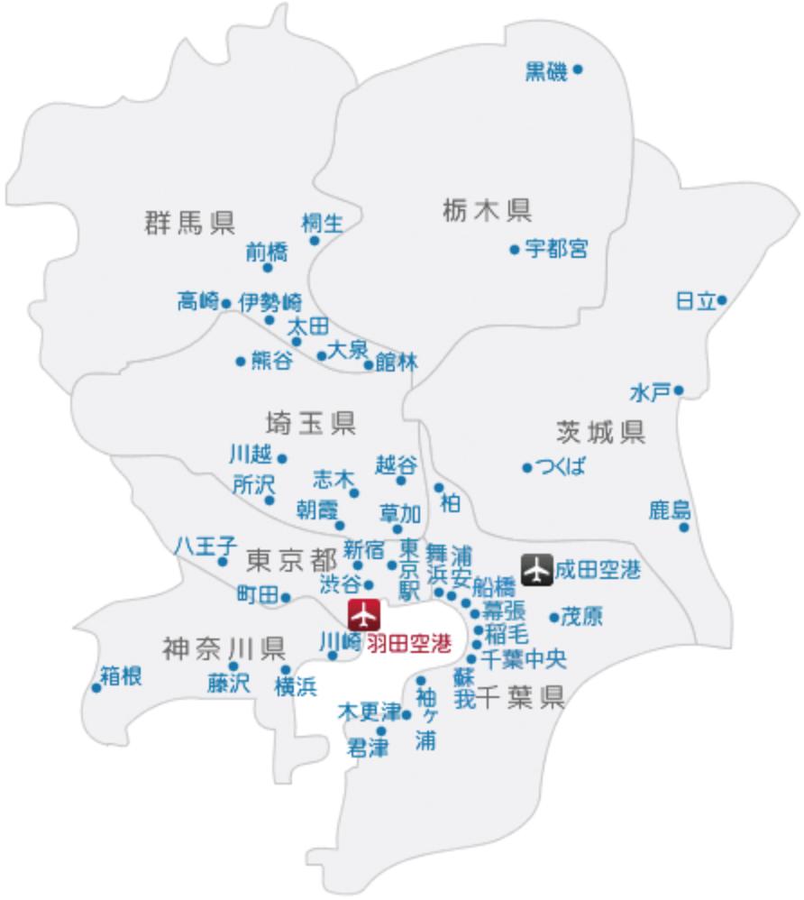 空港バス 埼玉県 路線エリア