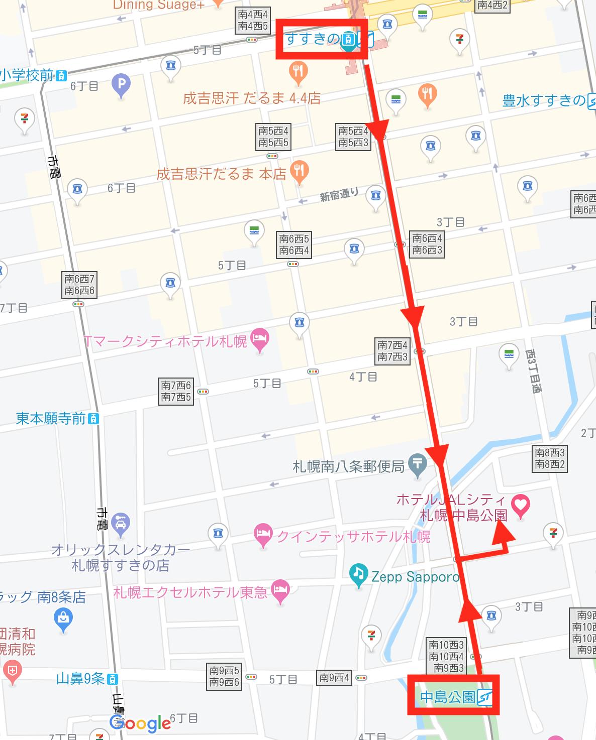 ホテルJALシティ札幌中島公園 最寄駅 道順