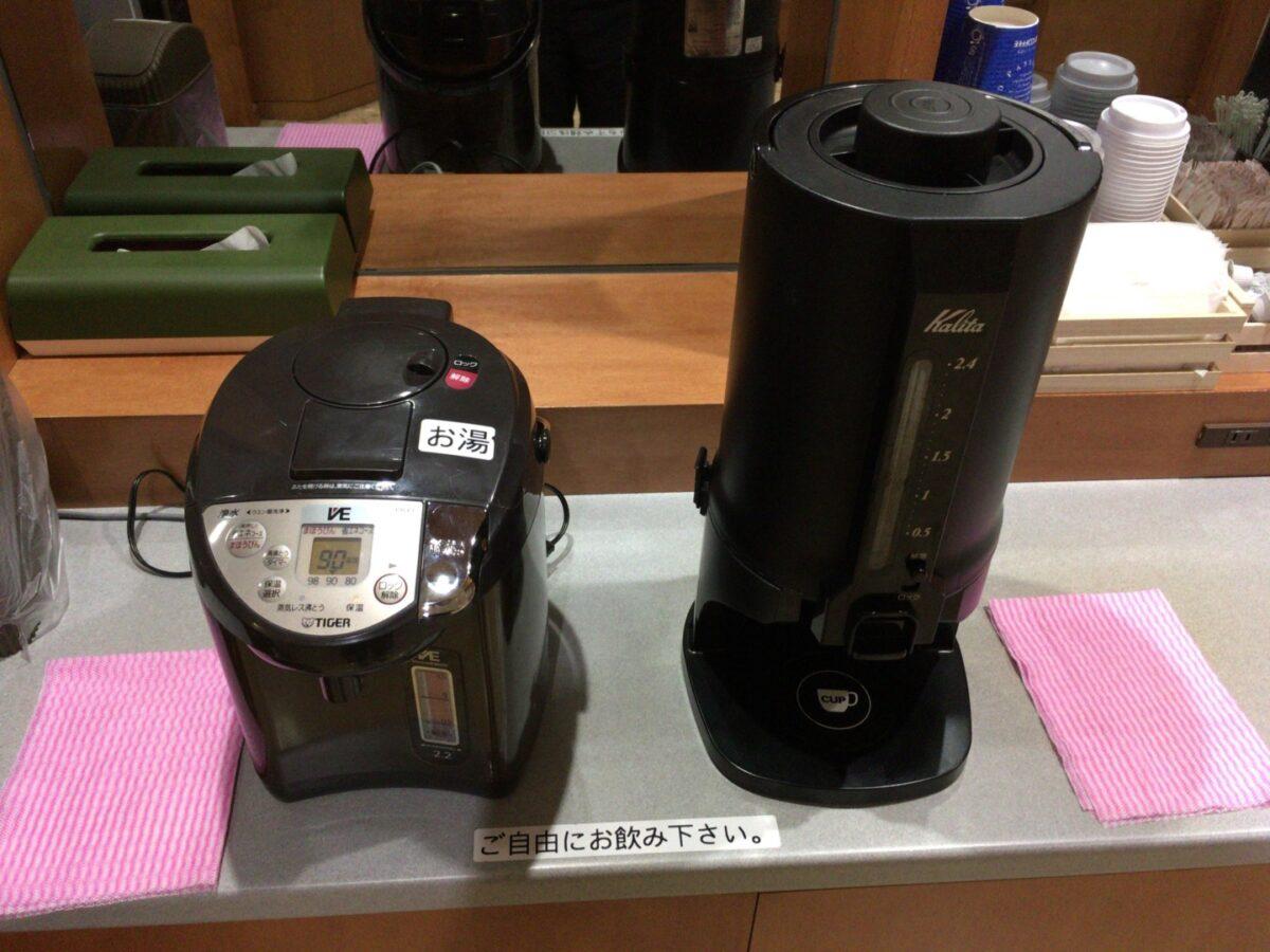 帯広空港プレミアムラウンジ コーヒー お湯