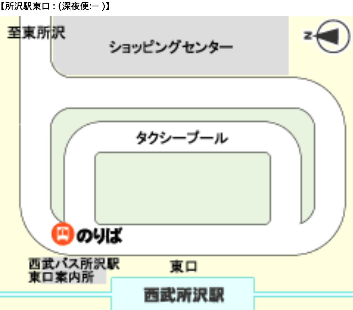 空港バス 所沢駅 案内図