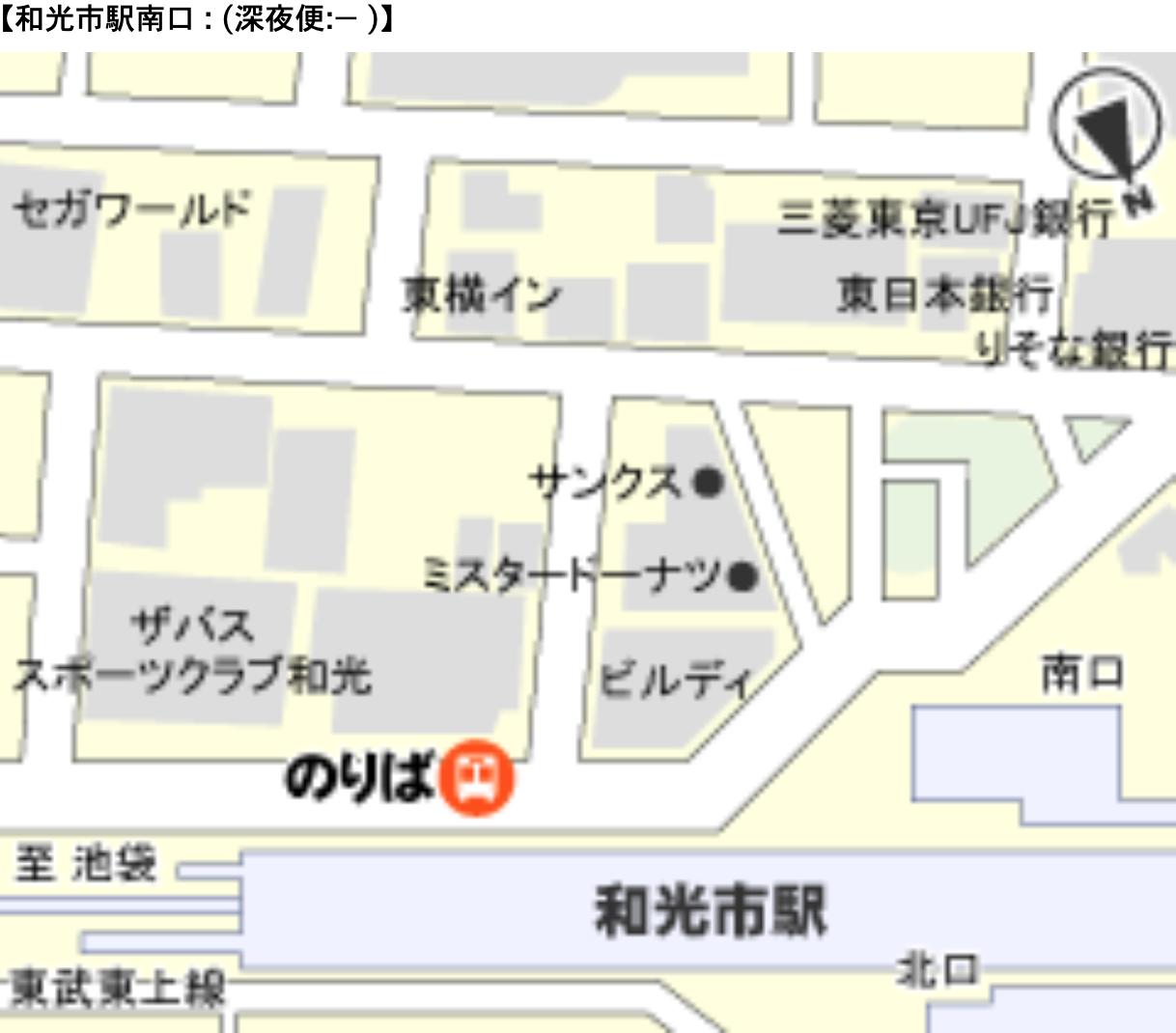 空港バス 和光市駅 案内図