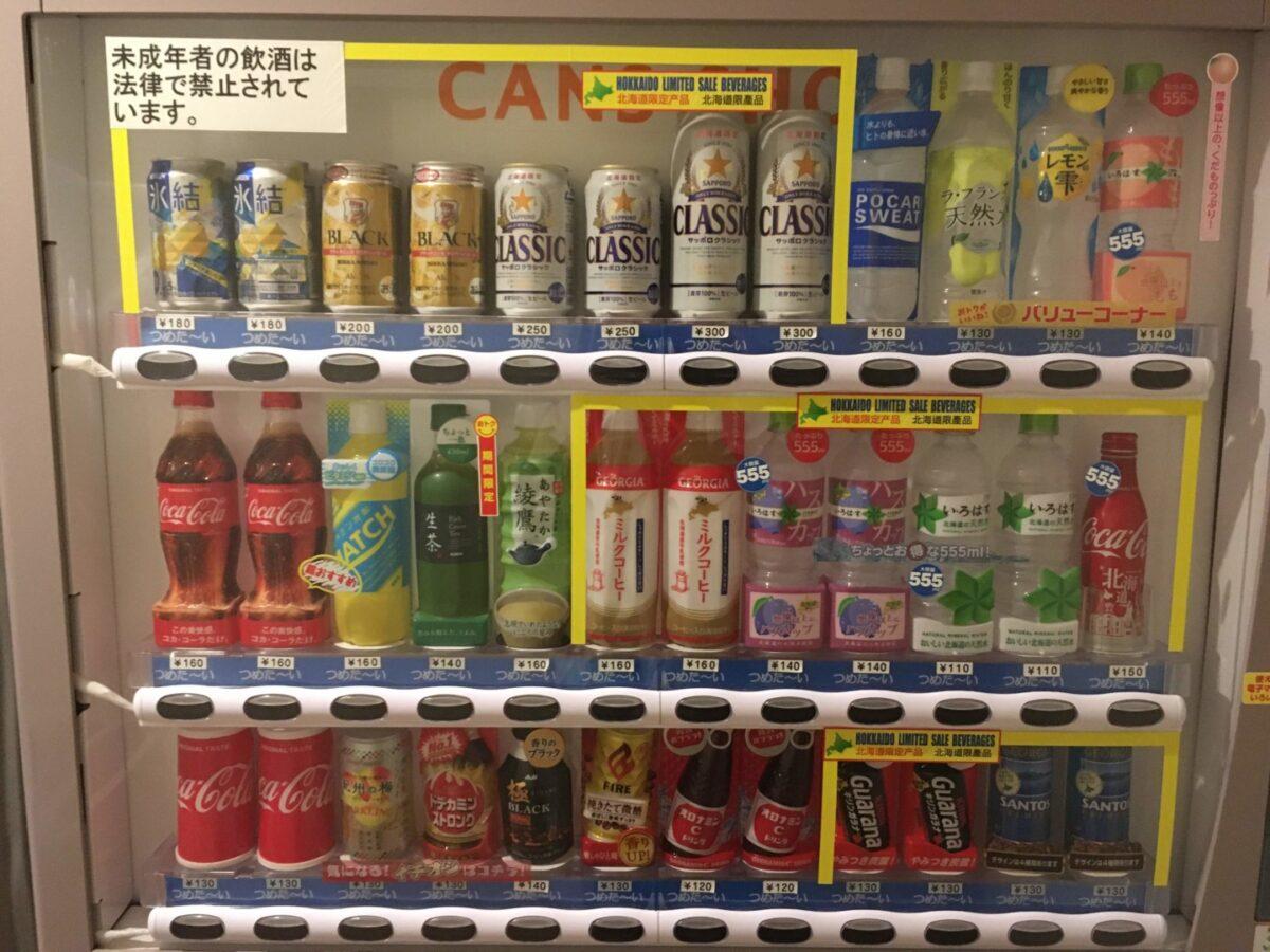 ホテルJALシティ中島公園 温泉 ラウンジ 自動販売機 お酒