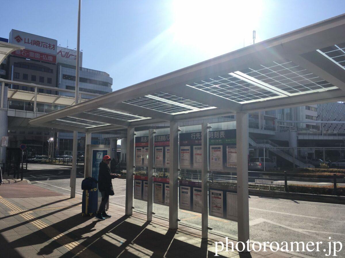 空港バス 川越駅