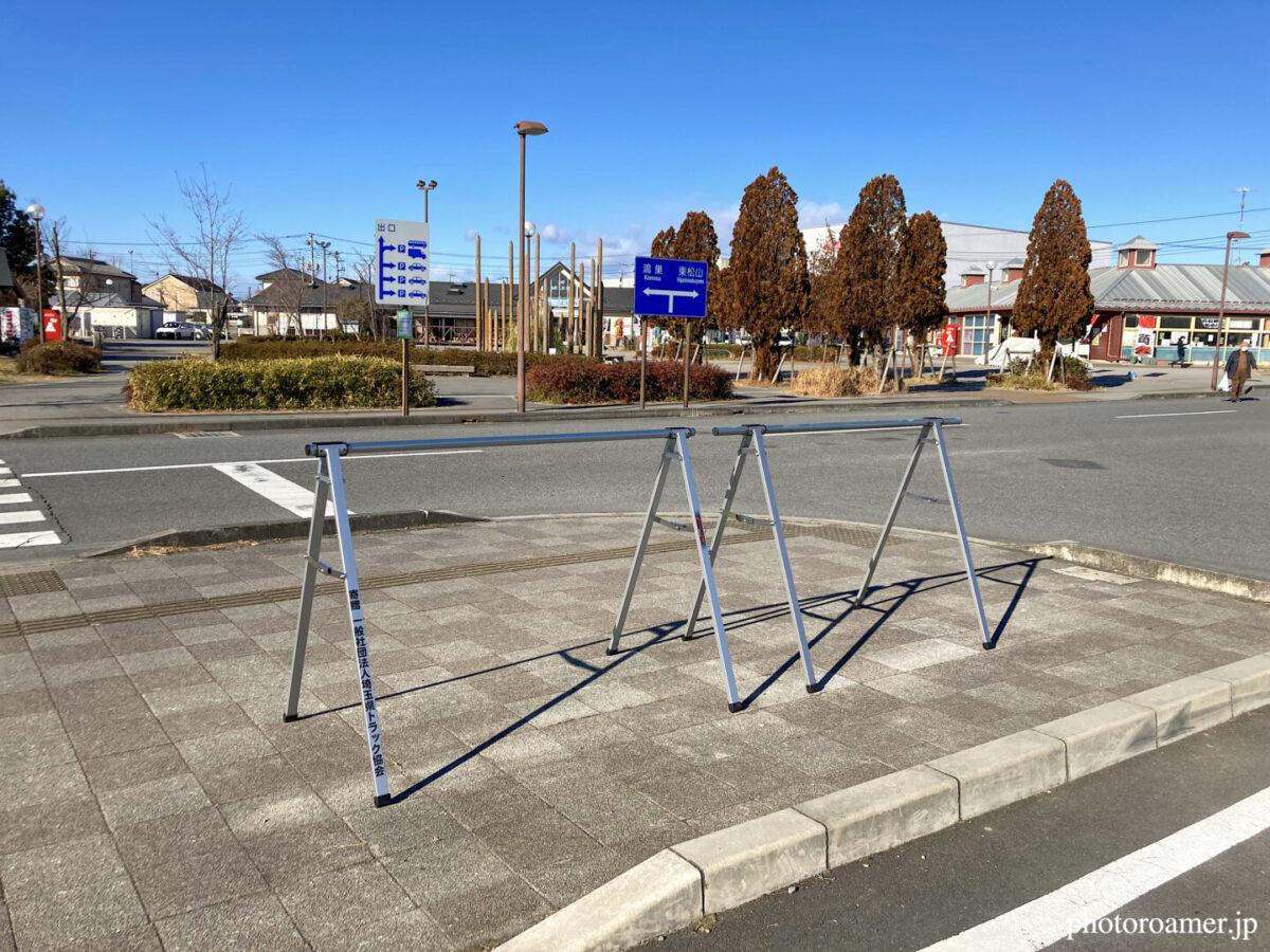 道の駅 よしみ サイクルラック