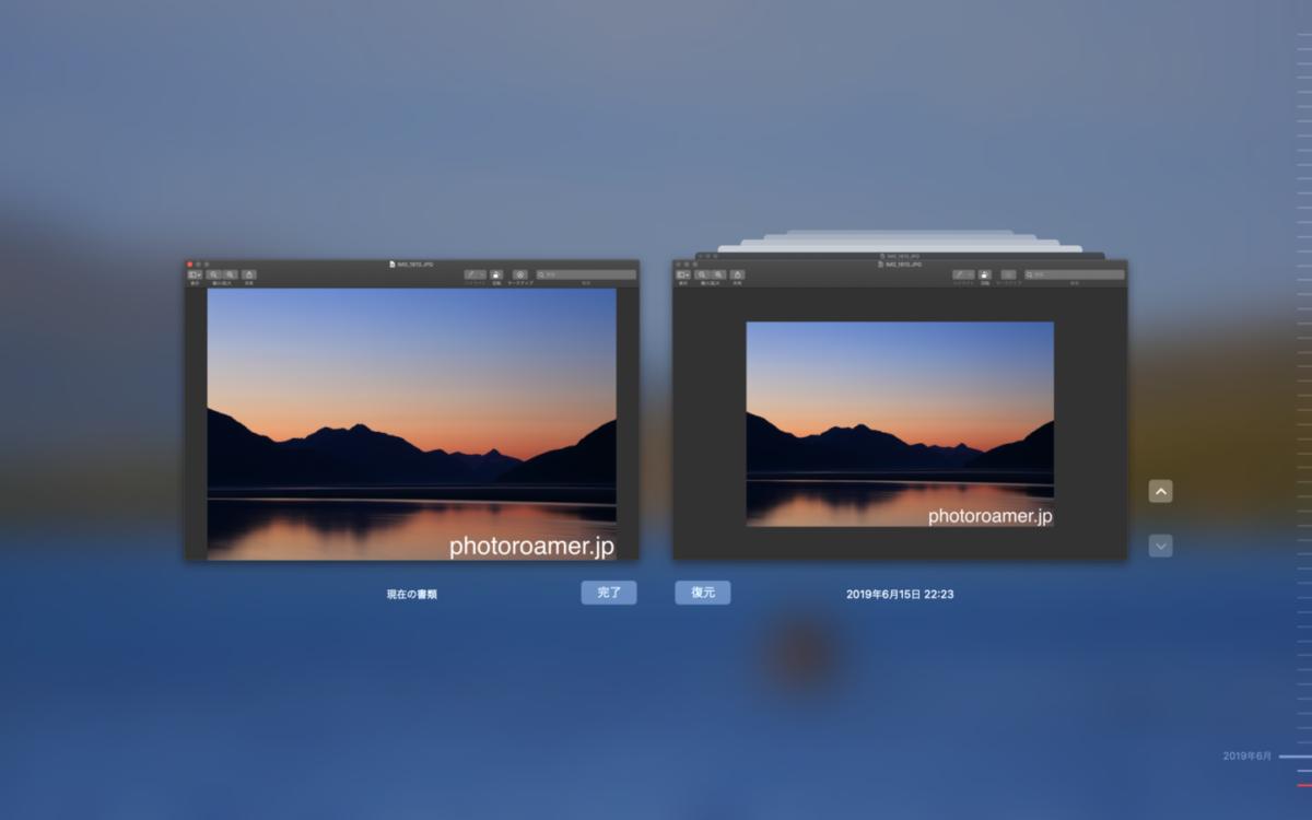 Mac プレビュー バージョン 写真選択