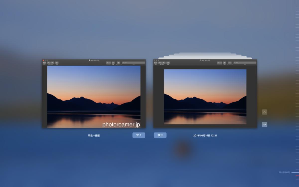 Mac プレビュー バージョン 写真選択 テキストなし