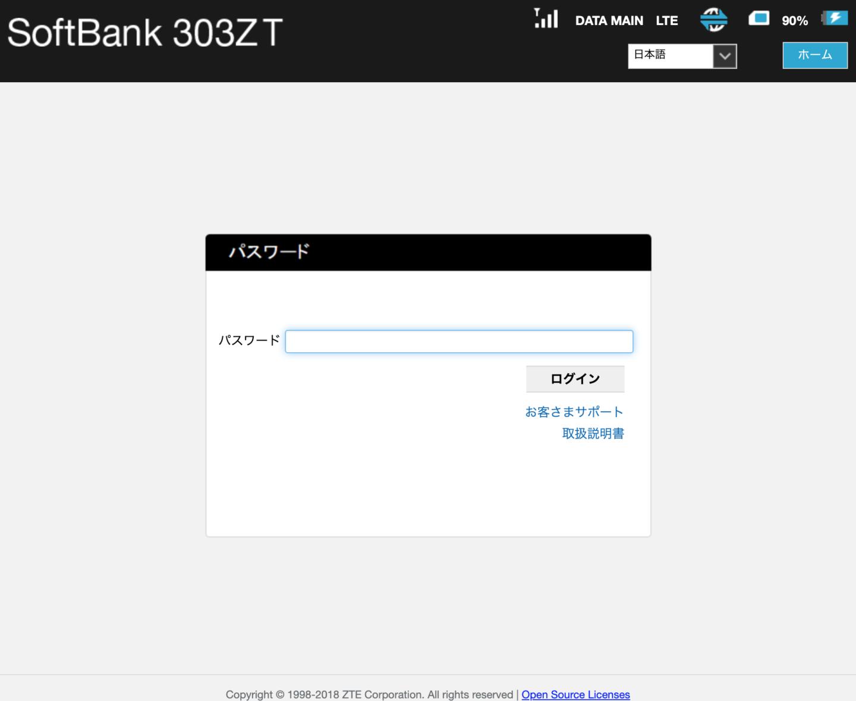 WEB UIホーム画面 パシワード