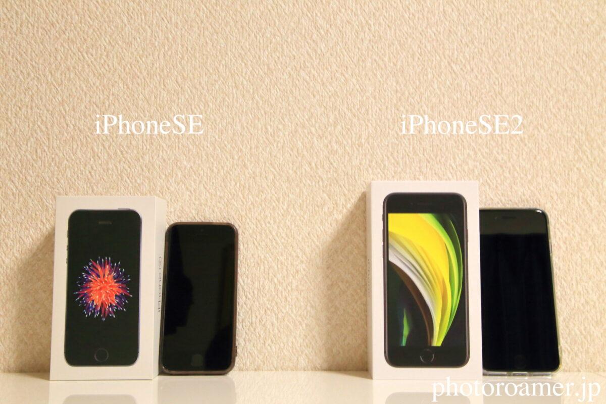 iPhoneSE iPhoneSE2 比較