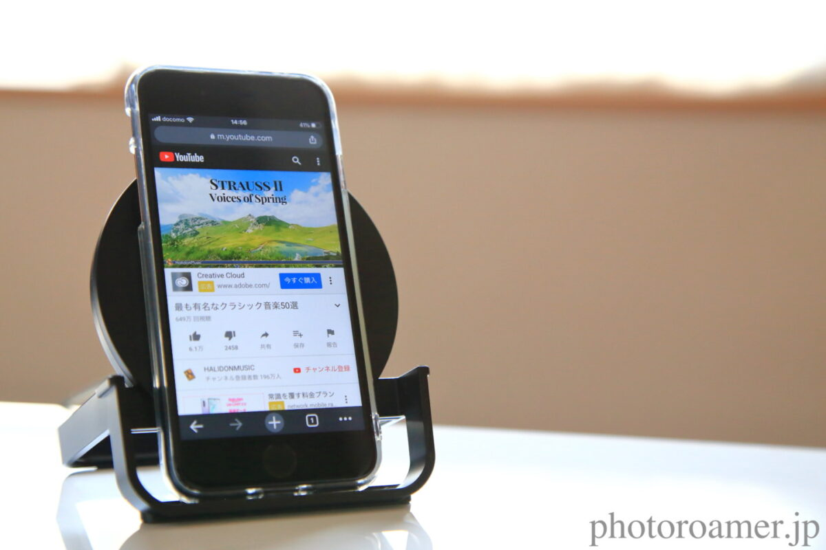 iPhoneSE2 バッテリー充電時間 ベルキン ワイヤレス充電器