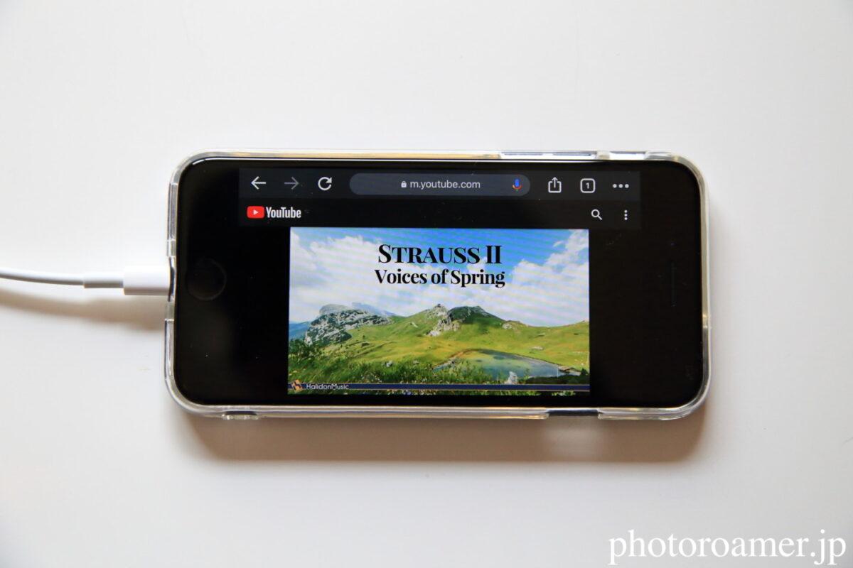 iPhoneSE2 バッテリー充電時間 Apple純正充電器