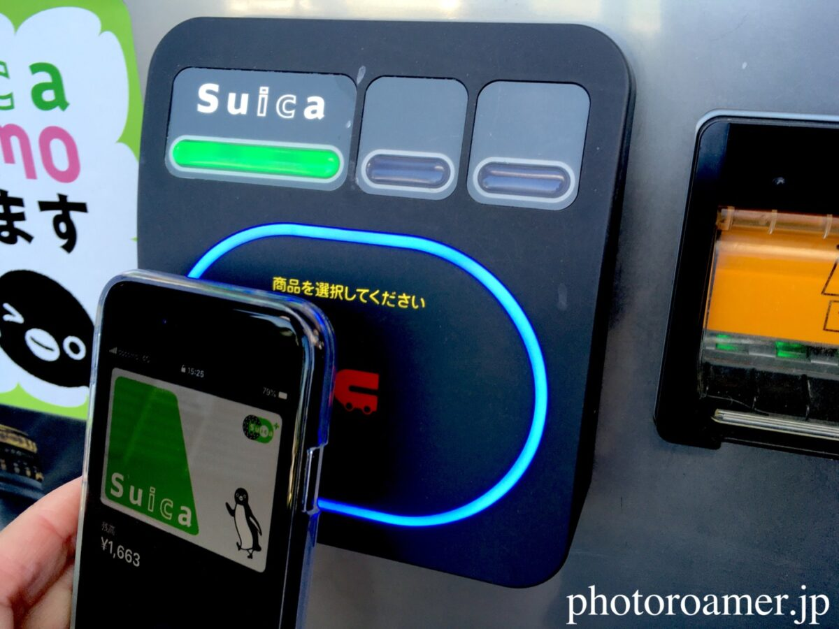 iPhoneSE2 アップルペイ スマホ 自動販売機 電子マネー タッチ