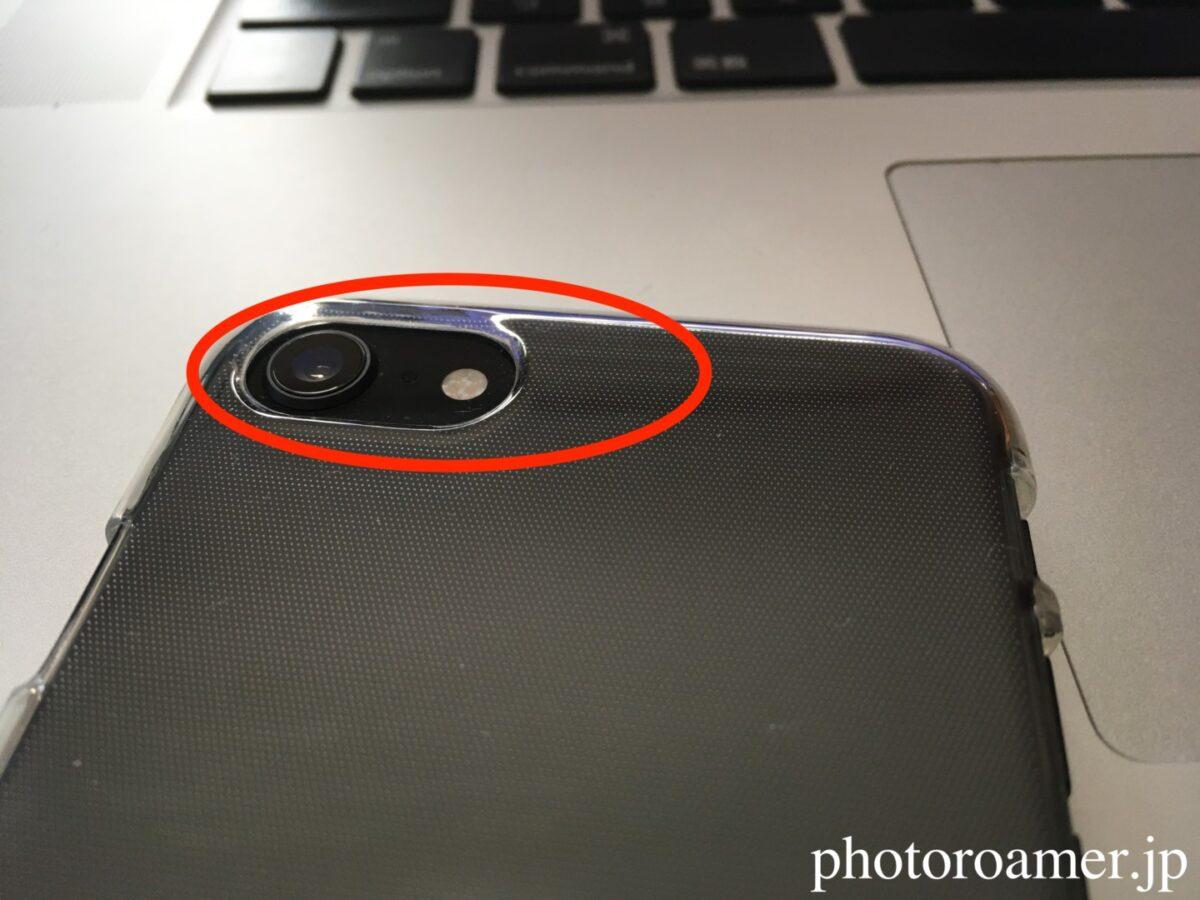 iPhoneSE2 アップルペイ スマホ 自動販売機 電子マネー アンテナ
