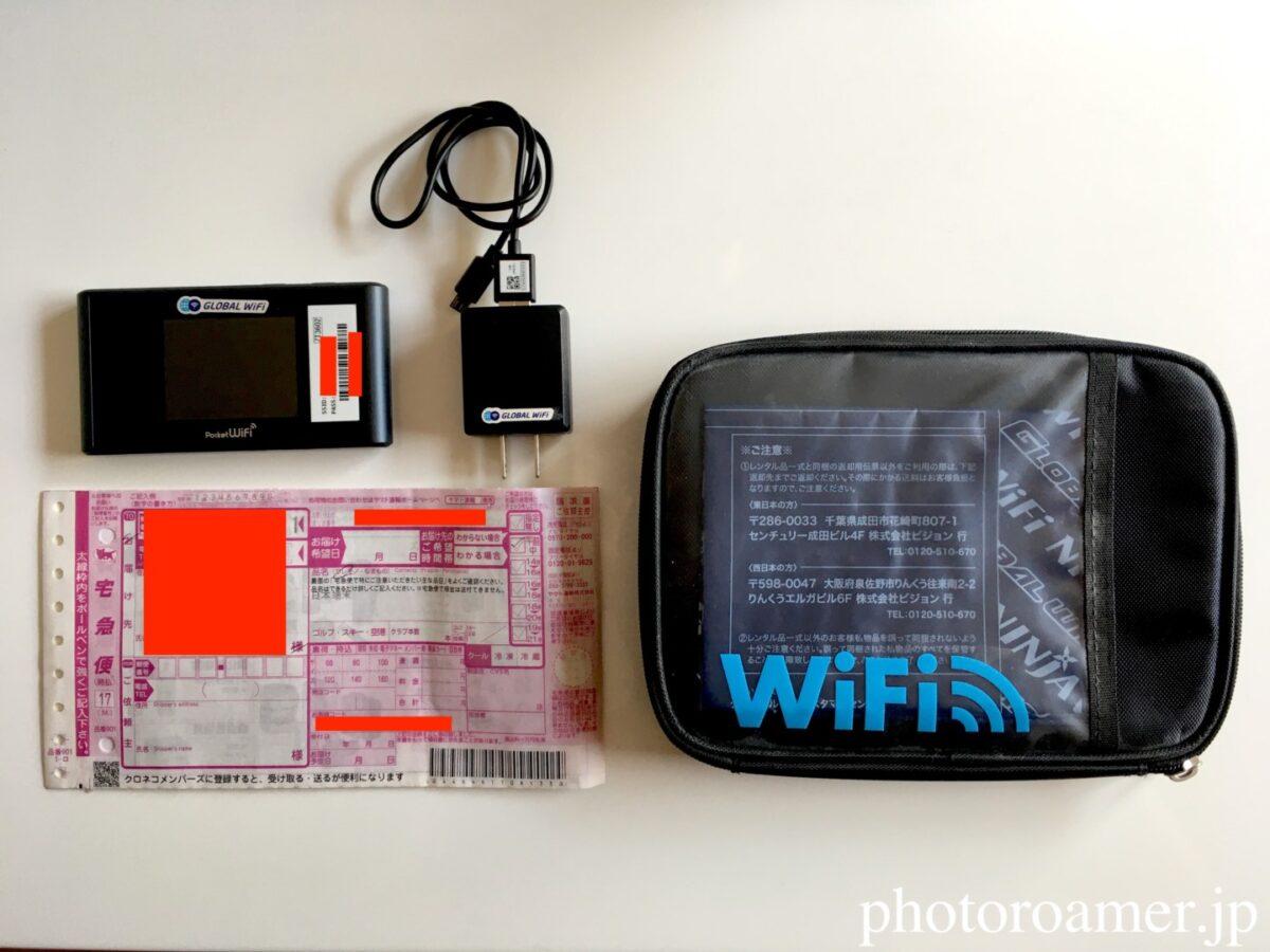 ポケットWiFi WiFiレンタルどっとこむ 内容物
