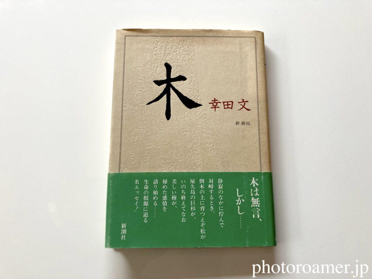 scansnap ix1500 自炊 本の分解