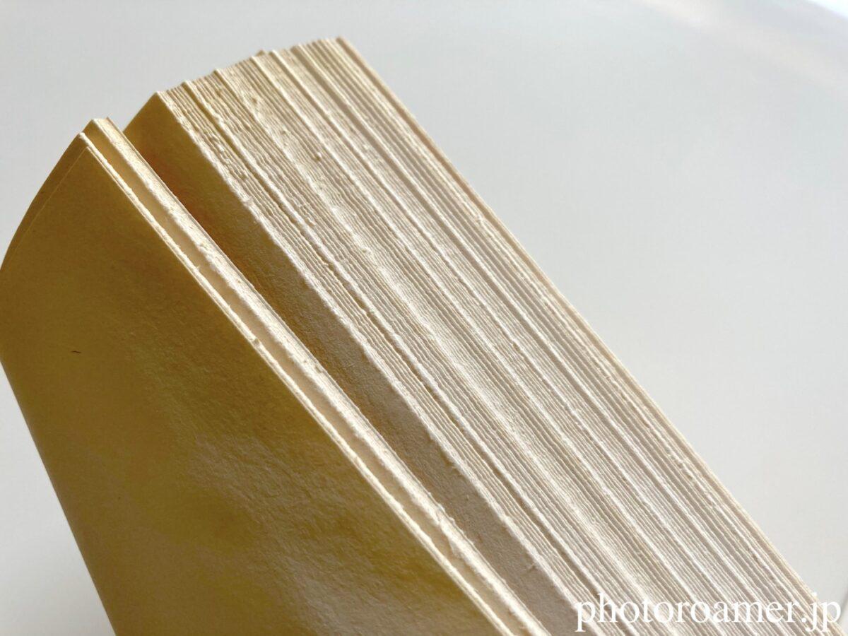 scansnap ix1500 自炊 スキャン 紙屑