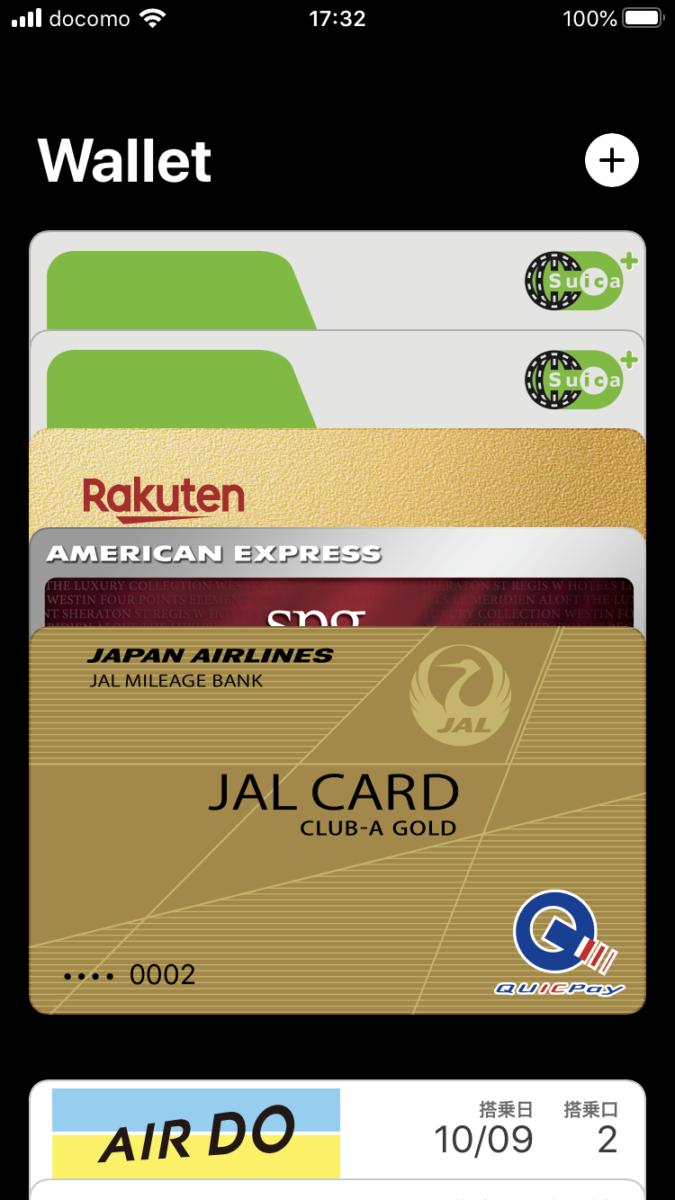 iPhoneSE2 1week アップルペイ カード選択