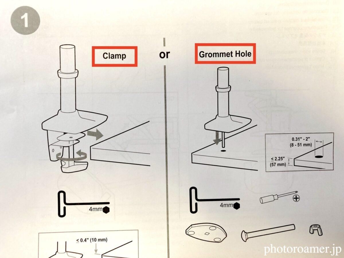 エルゴトロン モニターアーム 机 取り付け方法