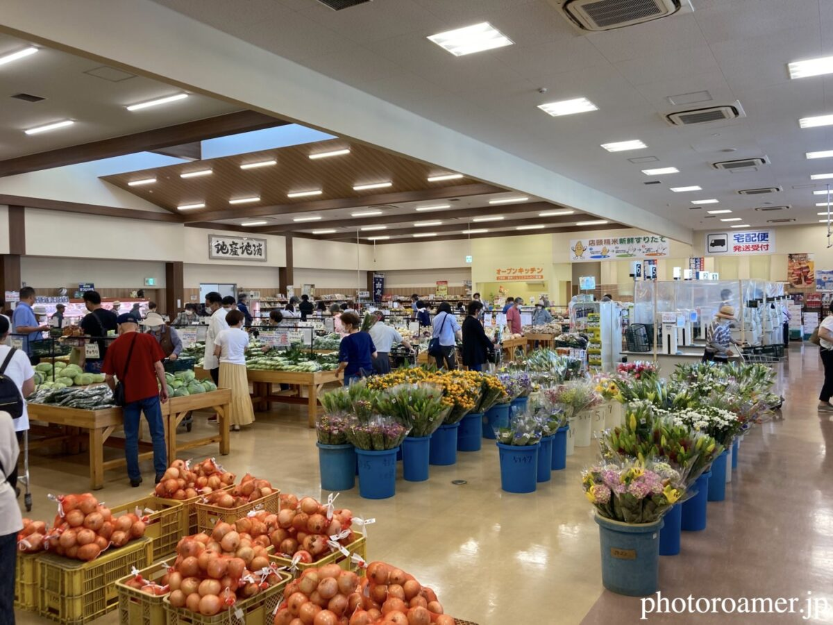 JA花園農産物直売所 新鮮野菜