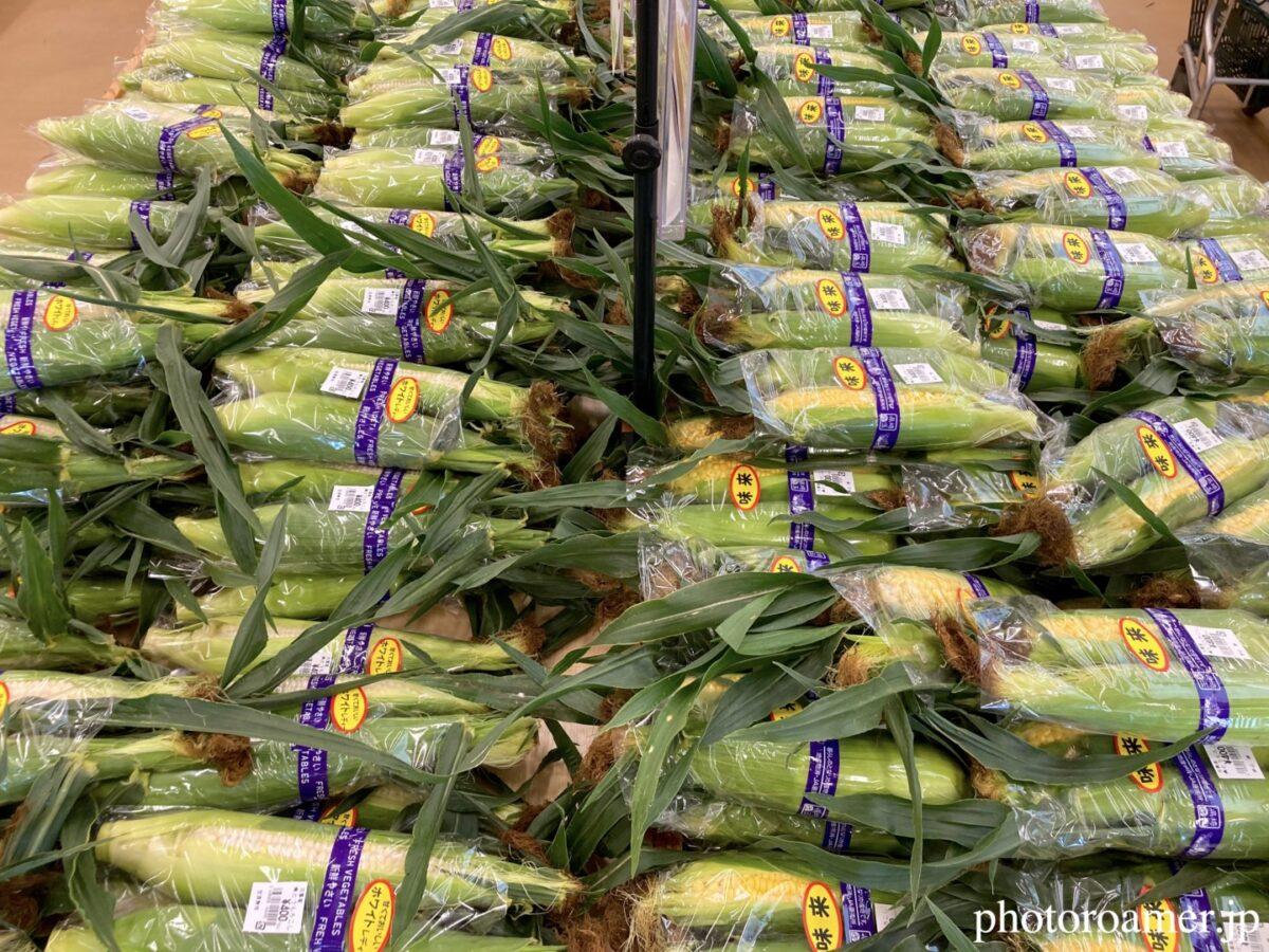 JA花園農産物直売所 新鮮野菜 とうもろこし