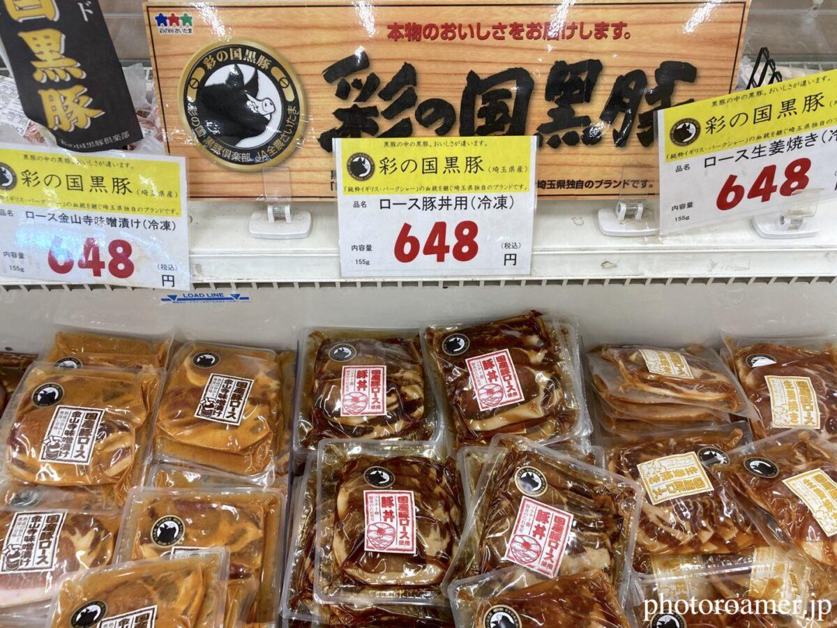 JA花園農産物直売所 新鮮野菜 お肉