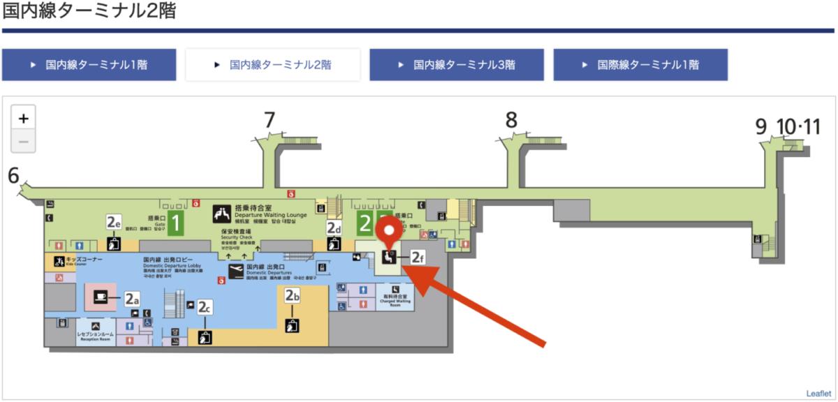 大分空港 ラウンジくにさき フロアマップ
