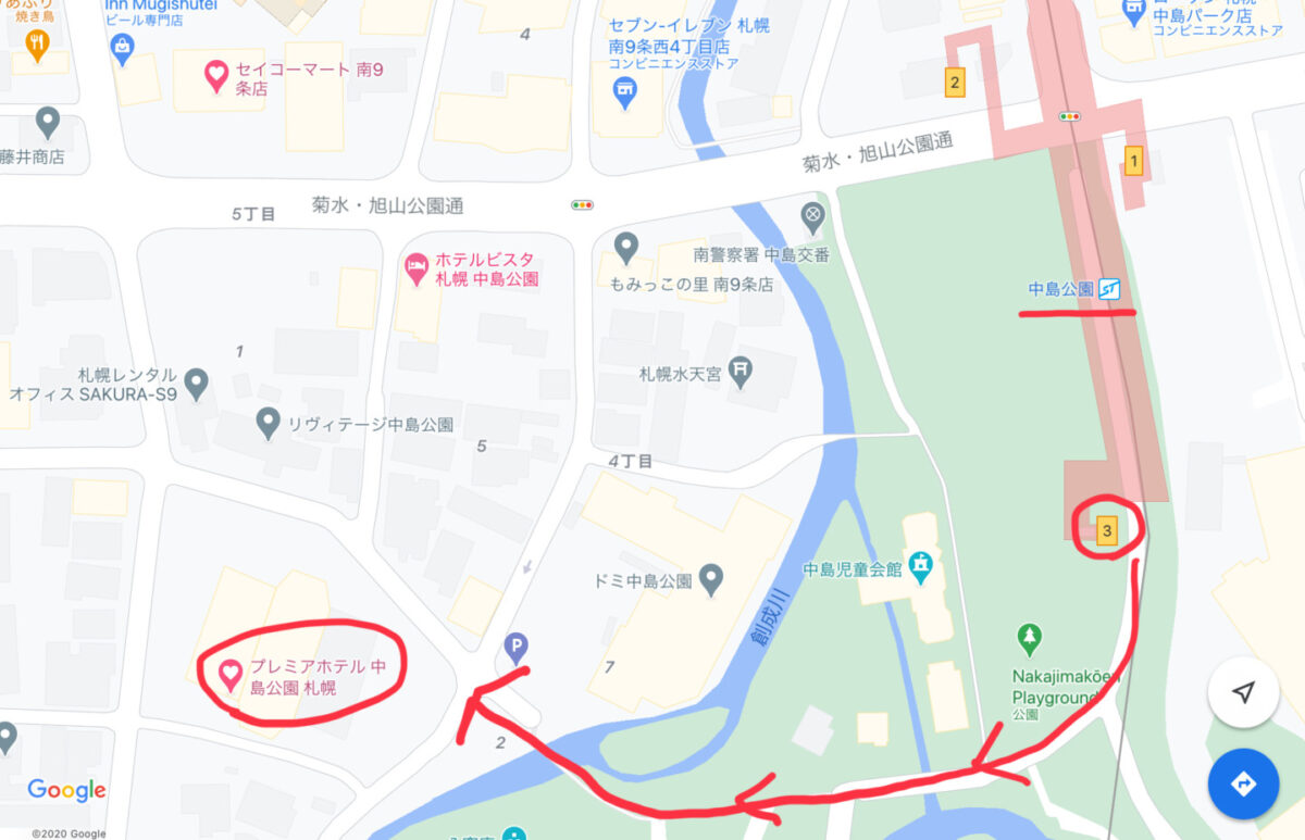 中島公園駅 プレミアホテル中島公園札幌 経路