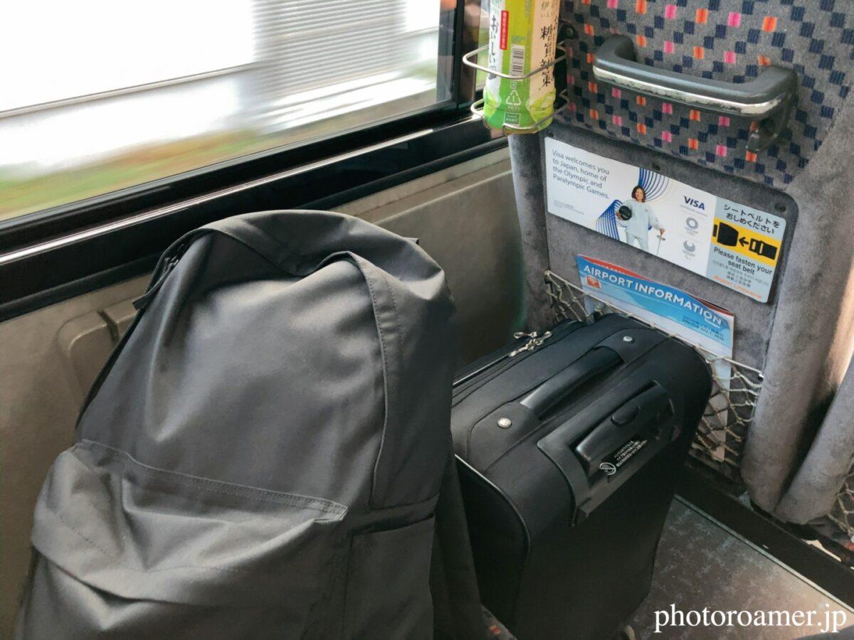 羽田空港 空港バス 手荷物
