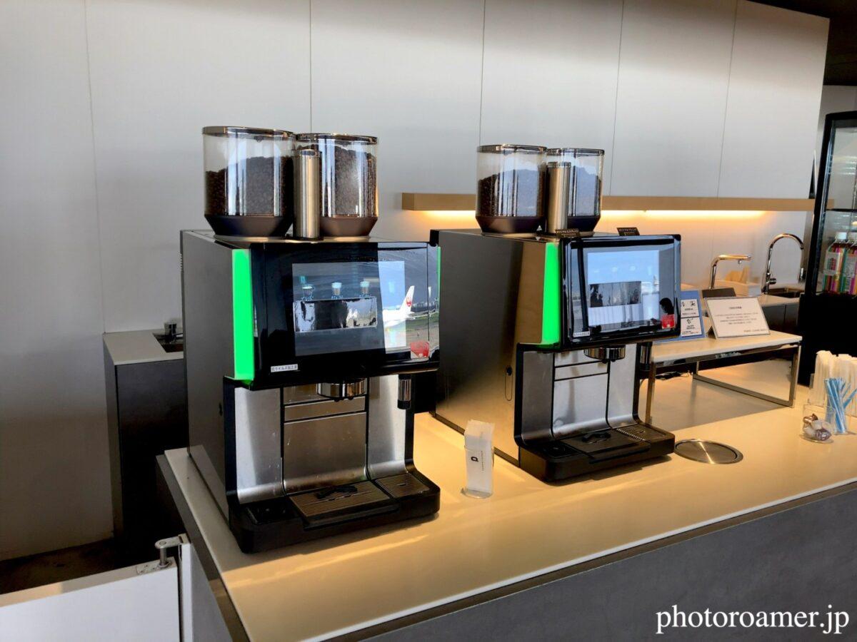 羽田空港 パワーラウンジノース コーヒーマシーン